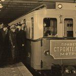 Метро в Москве: фото, Сталин, Лазарь Каганович, проект, история