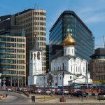 Красивые здания Москвы: фото, названия, дизайн, внешний вид
