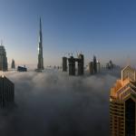 Высокие здания: фото, высота, архитектура, особенности