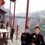 Ресторан над пропастью: Китай, Хубэй, фото, расположение, особенности
