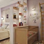 Однокомнатная квартира: обустройство, зонирование, советы