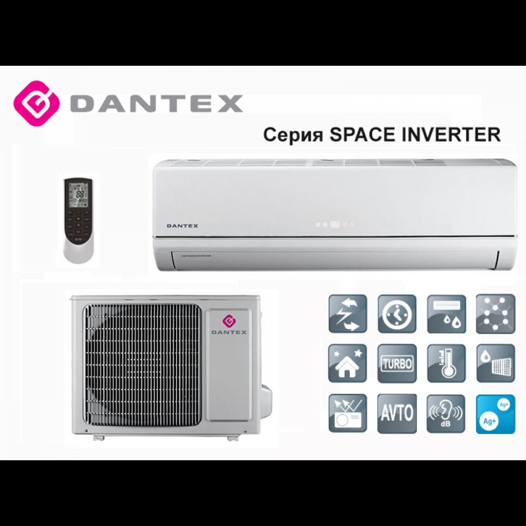 Разновидности промышленных кондиционеров Dantex